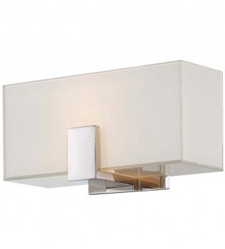 "George Kovacs - Decorative Wall Sconces 1 Light 5"" Tall Wall Sconce"