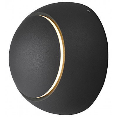 """Alumilux 4.75"""" Outdoor Wall Sconce"""
