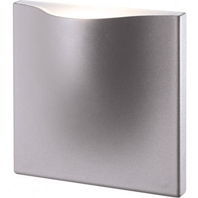 """Port 7.75"""" Outdoor Wall Sconce"""