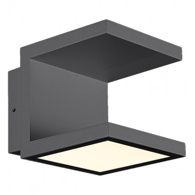 """Rail 4.75"""" Outdoor Wall Sconce"""