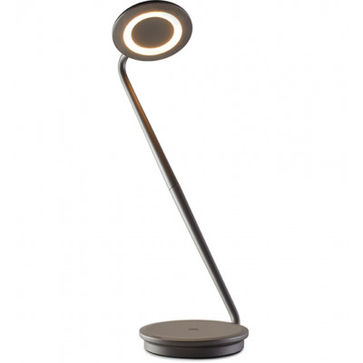 "Pixo 16.5"" Table Lamp"
