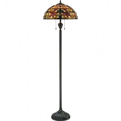 """Kami 62"""" Floor Lamp"""