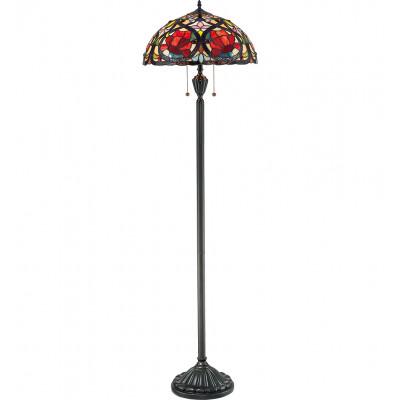 """Larissa 62"""" Floor Lamp"""
