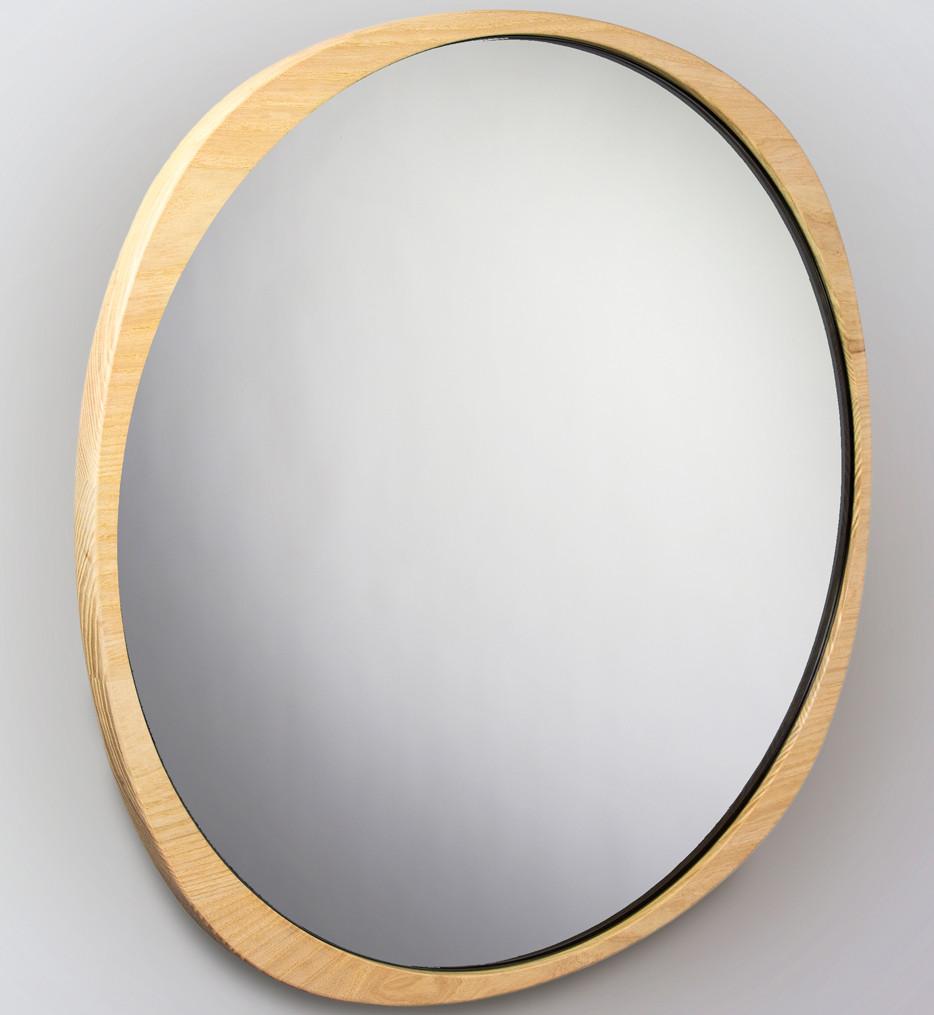 Souda - Fade Mirror